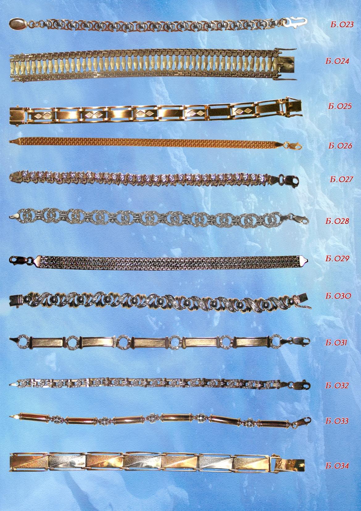 серебряные кольца купить одесса